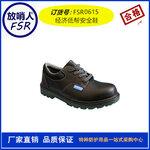 北京防化靴出售