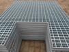 柳州壓焊鋼格板