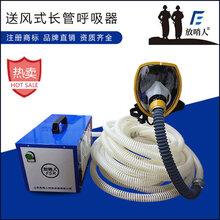 云南消防呼吸器規格圖片