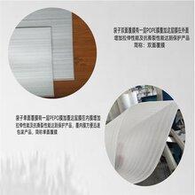 贵州EPE珍珠棉环保材料