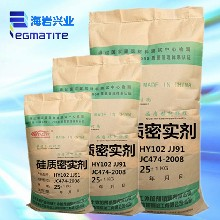 海岩兴业混凝土防腐剂抗硫酸盐侵蚀防腐剂图片