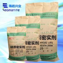 天津复合型防腐阻锈剂总代直销,阻锈防腐剂图片