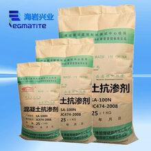 浙优游平台1.0娱乐注册混凝土防腐剂批量货源图片