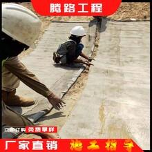 防水水泥毯 混凝土布 施优游平台1.0娱乐注册简便图片