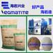 海岩兴业自密实抗裂密实剂,商洛硅质密实剂订购咨询