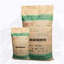 优游注册平台混凝土防腐剂质量可靠,复合型阻锈防腐剂图片