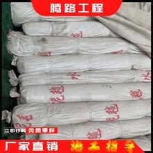 纤维水泥毯 混凝土帆布 价格优惠图片