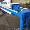 福建板框压滤机生产厂家