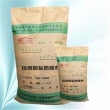 广优游注册平台混凝土防腐剂优游注册平台厂热线图片