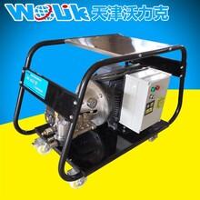 沃力克WL5022工业高压冷水清洗机工业压力容器合成塔除垢清洗用图片