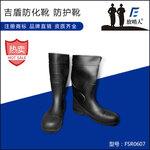 北京防化靴规格