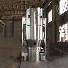 沈陽二手沸騰噴霧干燥機 二手沸騰干燥機控制參數圖片