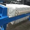 上海污泥处理压滤机规格 过滤形式 污水处理