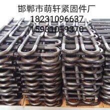 厂家供应U型螺栓规格 厂家直销图片