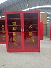 深圳出售消防器材柜電話