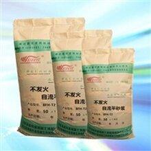 大兴聚合物抗裂砂浆现货直销,防水砂浆工厂图片