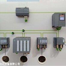 香港西門子PLC模塊搜索