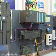 臺州西門子PLC模塊搜索
