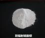 贵阳防辐射钡沙型号 防护钡沙