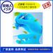 德阳防护手套出售 个人防护手套