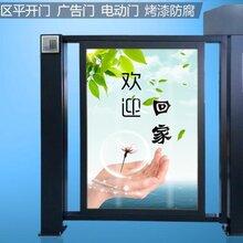 骏裕隆智能自动开门机,南京智能通道广告门售后保障