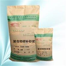 甘肃混凝土阻碱剂优质服务,抑制泛碱抗碱剂图片