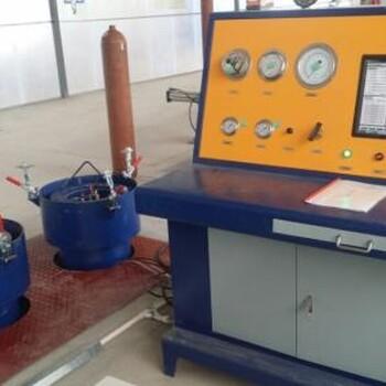 賽思特氣瓶檢測站設備氣瓶檢測線廠家,低溫氣瓶氣密性試驗臺