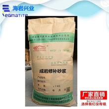 天津道路修補砂漿熱銷品牌,成巖修補砂漿圖片