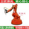 南京机器人激光焊接机厂家 机器人激光焊机 速度快