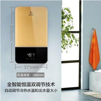 沐克A5-智能速热式电热水器-节能省电-速热电热水器十