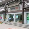 重庆石柱县安利专卖店铺地址 安利门店