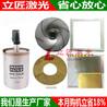 武汉铝材激光焊接加工价格 激光焊加工 欢迎来电咨询