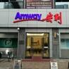 成都新都县安利专卖店铺地址电话 安利直营店
