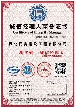 北京化工AAA信用等級證書 全程一對一服務