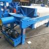 环保污泥处理压滤机价格 液压压紧 厢式压滤机