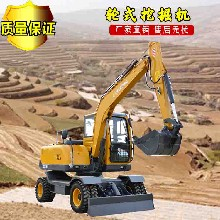 大連自動75輪式小型挖掘機報價 膠輪挖掘機 生產廠家圖片