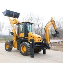 重慶微型兩頭忙電話 挖掘式裝載機 挖掘式裝載機廠家圖片