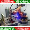 福建激光熔覆机厂家 激光熔覆代替镀铬 单道熔覆宽度大