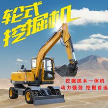 北京智能75輪式小型挖掘機 90輪式抓木機 生產廠家圖片