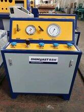 賽思特低溫氣瓶氣密性試驗臺,阜新氣瓶檢測站設備氣瓶檢測線價格實惠圖片