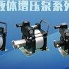 嘉兴供应空气增压泵气体增压系统,氮气增压设备