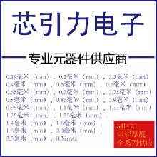 深圳供应贴片电容电话 电子元器件 CL03C2R7CA3GNH
