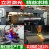 钢丝钳激光熔覆机厂家 激光融敷机 熔覆层变宽