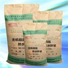 海岩兴业防水砂浆报价,天津聚合物抗裂砂浆施优游注册平台说明图片