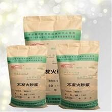 海岩兴业防水砂浆报价,聚合物抗裂砂浆用量说明图片