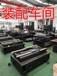廣東惠州全新機床加工