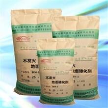 吉林復合型防腐阻銹劑批量貨源圖片