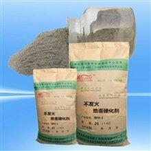 海岩兴业防静电砂浆,防静电水泥砂浆施优游注册平台掺量图片