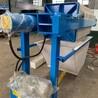 广州环保污泥处理压滤机报价 过滤形式 拉板厢式