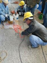 工程师金刚砂地面空鼓处理,开封陶粒混凝土空鼓AB-5树脂厂家图片